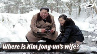 Kim Jong-un's wife Ri Sol-ju absent from public view for 8 months
