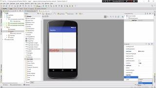 #8 Android Programming Tutorials For Beginners - Text Fields In deeeep(Edit Texts) (2017)