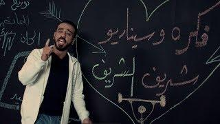نصرت البدر - قلب / Nasrat Albader - Kalop / VIDEO CLIP