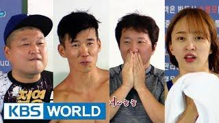 Cool Kiz on the Block | 우리동네 예체능 – A Competition Against Yeonchon Elementary School (2015.08.04)