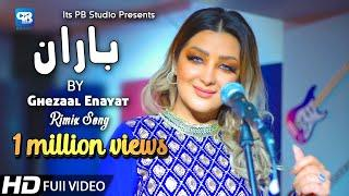 Ghezaal enayat new song 2020 | Pashto Remix Song غزال عنایت | afghani latest music | پشتو HD Video
