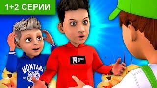 David and Arthur turned into superheroes in the cartoon about Handy Andy - it isn't joke! full