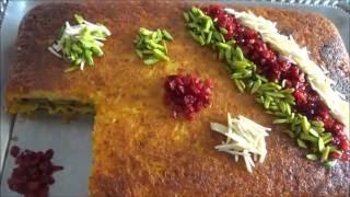 Traditional persian food is very delicious Tahchin ته چین  با گوشت چرخ کرده