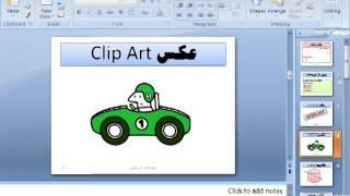 آفیس پاورپوینت-2-Powerpoint2007-Introduction-Microsoft PowerPoint