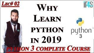 Python Tutorial in Urdu | Hindi | Why You Should Learn Python in 2019 - Top Ten Reasons