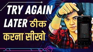 How To Remove Action Blocked On Instagram | Instagram action Blocked | Fix Instagram Action Blocked