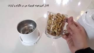 طرز تهیه فسنجون ⚘ Fesenjoon a food made with chicken & walnut try it