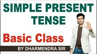 Simple Present Tense by Dharmendra Sir