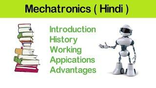 What is Mechatronics   Basic concept explained in Hindi