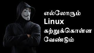 Everyone should  learn linux Tamil Tutorials
